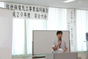佐世保市防災危機管理局 課長補佐 中村孝幸様