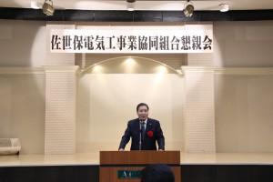 ご来賓挨拶 建設業協会佐世保支部長 﨑田誠伸様