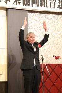 万歳三唱 九州電力㈱ 佐世保配電事業所 永井光浩様